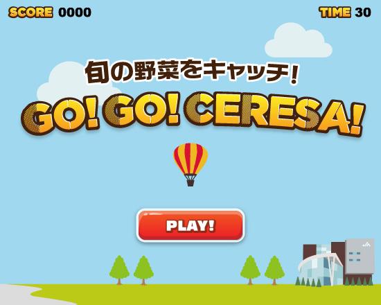 game02_ol