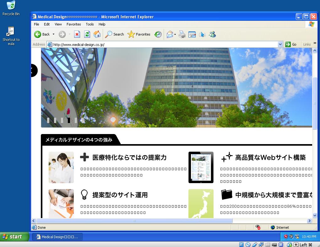 img_virtualBox_08